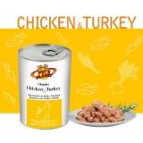 Bouchées Poulet et Dinde pour chats (Chunks with Chicken & Turkey) - cuisson vapeur - pour Chats qui aiment les goûts délicats