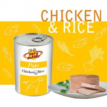 Chicken & Rice Paté per Cani - Con ingredienti a basso contenuto di colesterolo e ricchi di vitamina B