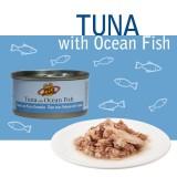 NATURAL TUNA with OCEAN FISH Thon au naturel avec Poissons de l'océan – pour Chiens et Chats - Ligne Eléments